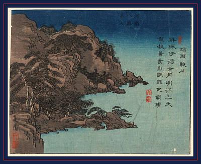 Daishichi Ihin Kogestu Poster