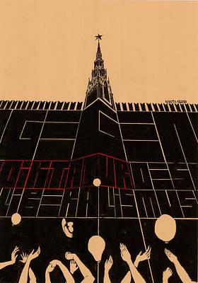 Das Schloss Poster by Nikita Kulikov