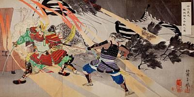 Death Of Imagawa Yoshimoto Poster by Paul D Stewart