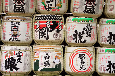 Decoration Barrels Of Sake Poster by Paul Dymond