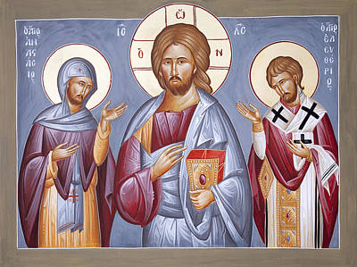 Deisis Jesus Christ St Anastasios And St Eleftherios Poster by Julia Bridget Hayes