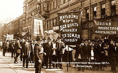 Demonstration On The Nevsky Prospect, At Petrograd Poster by Litz Collection