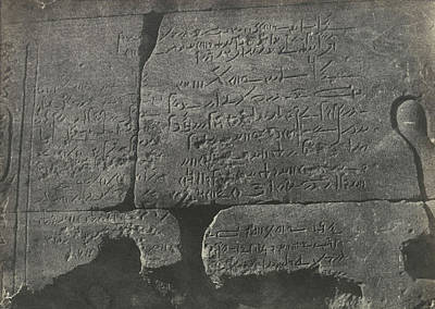 Demotic Inscription, Isis Temple Poster