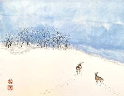 Demure Deer Poster