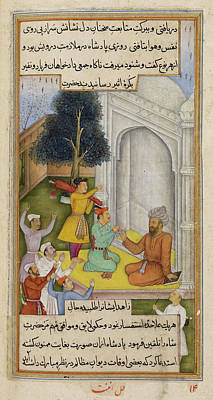 Devotee Helping The King Poster by British Library