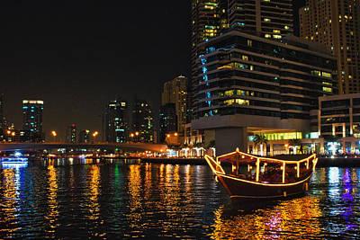 Dinner Cruise Dubai Poster