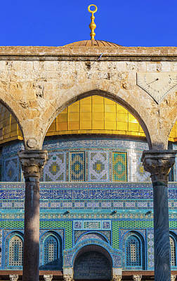 Dome Of The Rock Arch, Temple Mount Poster