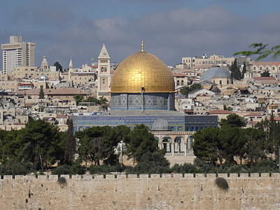 Dome On The Rock  Poster