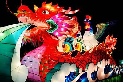 Dragon Float Poster