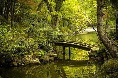 Dreamy Japanese Garden Poster
