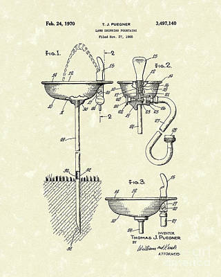 Drinking Fountain 1970 Patent Art Poster