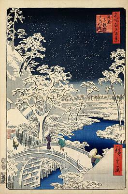 Drum Bridge At Meguro And Sunset Hill Poster