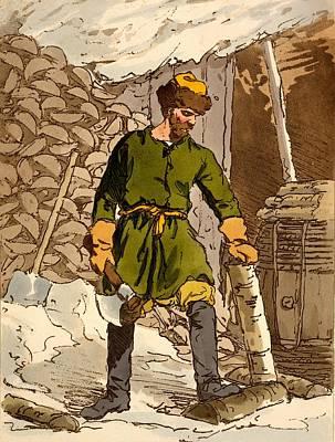 Dvornik, 1804 Poster