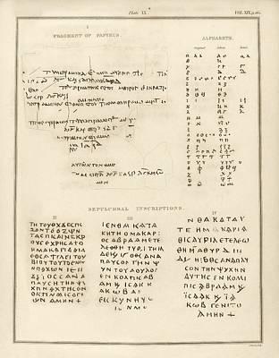Egyptian Christian Inscriptions Poster
