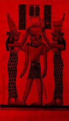 Pharaoh Atem Red Poster