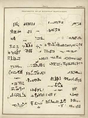 Egyptian Manuscript Fragments Poster
