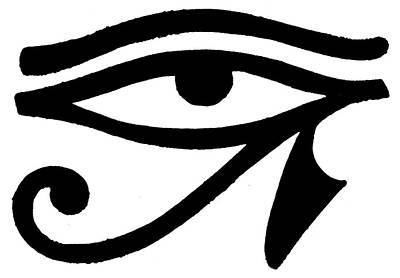 Egyptian Symbol Wedjat Poster
