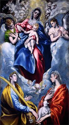 El Greco Domenikos Theotokopoulos Greek Poster