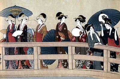 Enjoying The Cool At The Ryogoku Bridge II Poster
