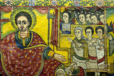 Ethiopian Church Paintings Poster