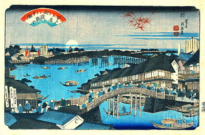 Evening Glow Ryogoku Bridge 1844 Poster