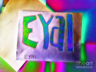Eyal  Poster by GOLDA Zehava TALOR