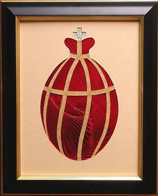 Poster featuring the mixed media Faberge Egg 2 by Ron Davidson
