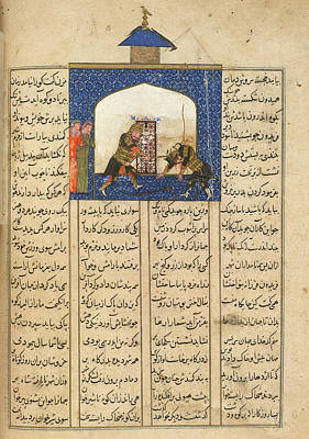 Faridun Attacking Zuhhak Poster by British Library
