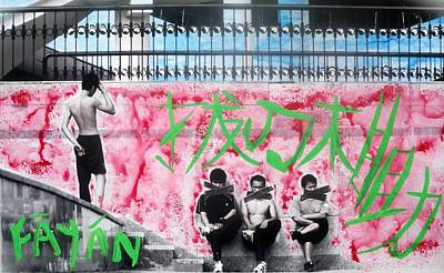 Fayan Boys Poster