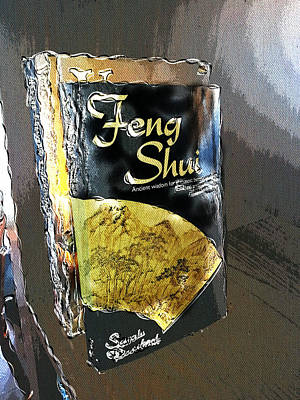 Poster featuring the painting Feng Shui Abstract - Small by Nik Helbig