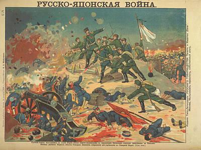 Fighting In Korea Poster