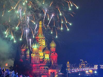 Fireworks Over Red Square Poster