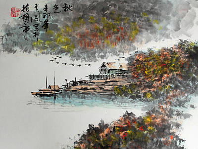 Fishing Village In Autumn Poster