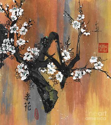 Flowering White Plum Branch Poster