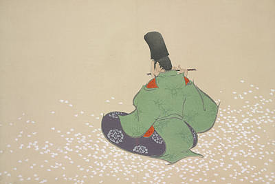 Flute Player., Kamisaka, Sekka, Artist Poster by Artokoloro