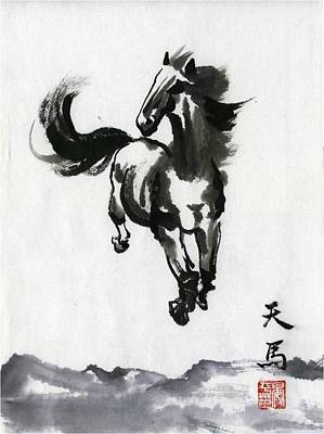 Poster featuring the painting Flying Horse by Ping Yan