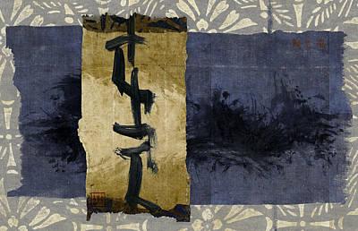 Folded Indigo Poster
