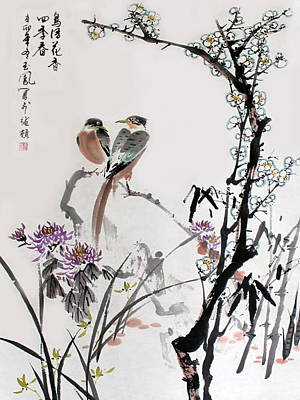Poster featuring the photograph Four Seasons In Harmony by Yufeng Wang