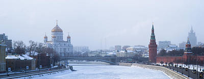 Frosty Day - Featured 3 Poster by Alexander Senin