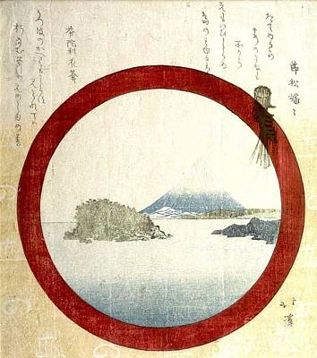 Fuji And Enoshima Through A Porthole Poster by Pg Reproductions