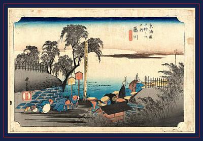Fujikawa, Ando Between 1834 And 1836, 1 Print  Woodcut Poster