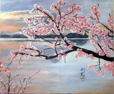 Fujisan No Sakura Poster by Vlad Grigore