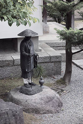 Zen Temple Garden Monk - Kyoto Japan Poster by Daniel Hagerman