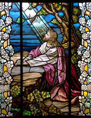Garden Of Gethsemane Poster