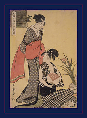 Gebon No Zu = Picture Of The Lower Class Poster by Artokoloro