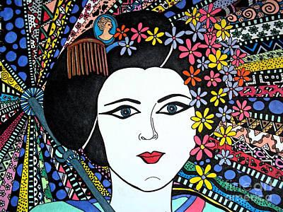 Geisha Girl Colourful Poster