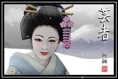 Geisha In Snow On Mt. Fuji Poster