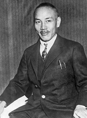 General Chiang Kai-shek Poster by Underwood Archives