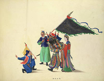 General Hsiang Poster by British Library