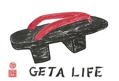 Geta Life Poster